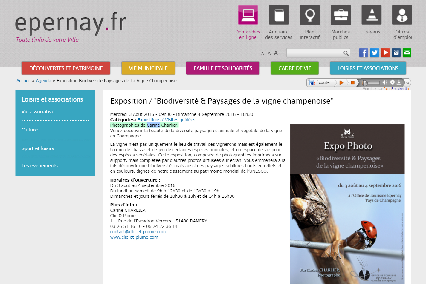article site epernay expo 2016